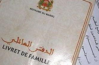 Actes de naissance: ce qui va changer au Maroc