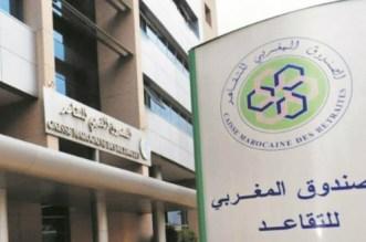La CMR a fait appel à un cabinet de conseil spécialisé en stratégie