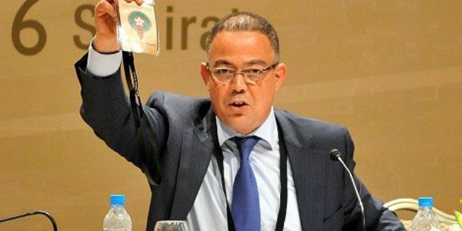 La FRMF va déposer une plainte auprès de la FIFA
