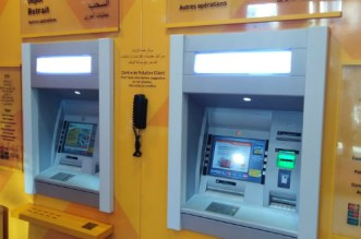AWB: nouveaux Espaces Libre Service Bancaire à Agadir