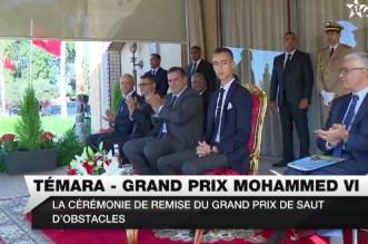 En vidéo: La cérémonie présidée ce dimanche par Moulay El Hassan à Témara