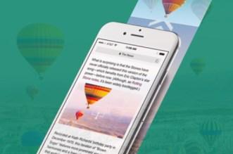 Maroc: une nouvelle génération de publicité en ligne