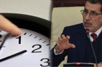 Fin du changement d'heure: c'est El Othmani qui tranchera
