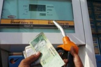 Nouveau changement dans le prix des carburants au Maroc