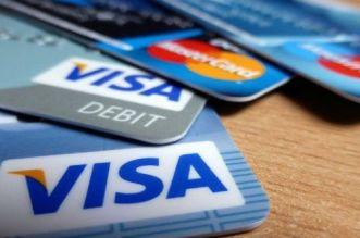 Piratage de cartes bancaires à Rabat: les suspects arrêtés