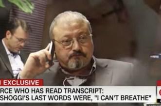CNN donne de nouvelles révélations sur Jamal Khashoggi (VIDEO)