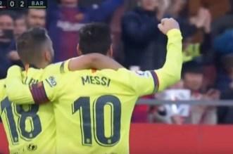 Gérone-Barça: tous les buts du match (VIDEO)