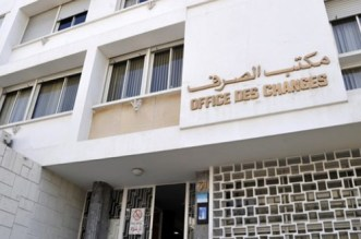 Les nouveautés de la réglementation des changes 2020 au coeur du débat à Marrakech