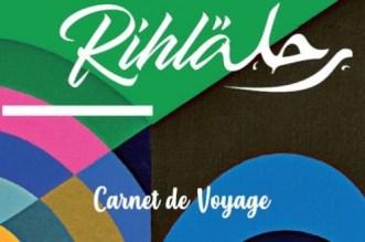Rihla-Voyage: la nouvelle expo de la Société Générale
