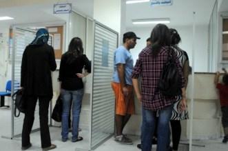 Marché du travail: voici la situation au Maroc (enquête)
