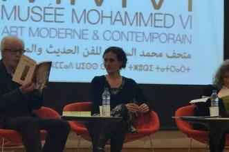 Rabat: voici les vainqueurs du Prix Grand Atlas