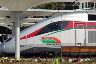 ONCF: une cérémonie a eu lieu à la gare Rabat-Agdal