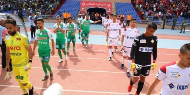 WAC-RAJA: à quelle heure et sur quelle chaîne ? (Coupe Mohammed VI)
