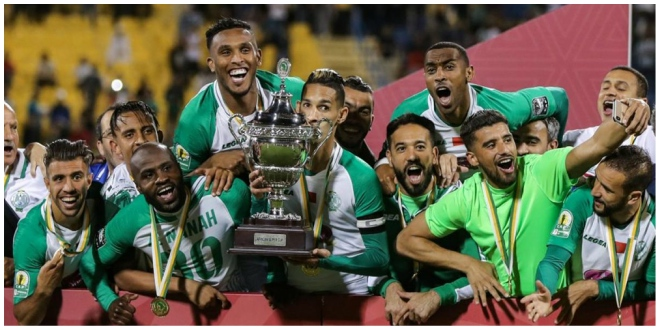 La surprise du Raja de Casablanca à ses fans (PHOTO)