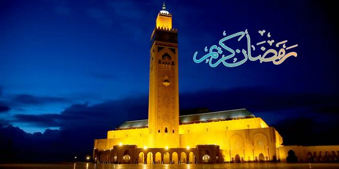 Ramadan: voici l'heure de la rupture du jeûne au Maroc