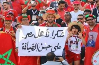 Maroc-Namibie: un supporter marocain a été arrêté