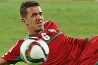 Real Betis: Zouhair Feddal a repris l'entraînement
