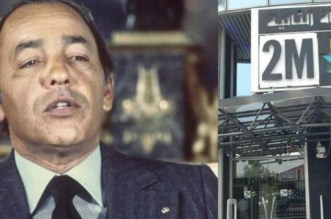 Vidéo. Quand Hassan II défendait la chaine 2M