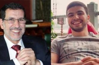Le fils d'El Othmani épouse une Syrienne à Tanger