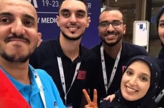 Prague: des étudiants marocains remportent une compétition internationale
