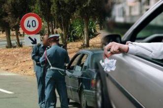 Taounate: verbalisé pour avoir jeté un mouchoir sur la route (PHOTO)