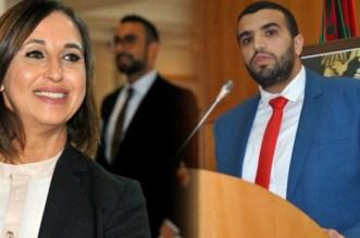 Nabila Mounib s'est-elle vraiment opposée à la présence d'un député PJDiste?