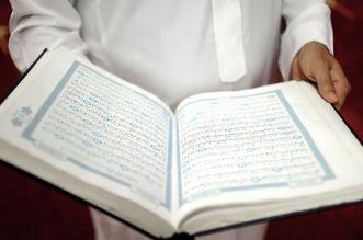 Norvège: des organisations musulmanes distribuent 10.000 exemplaires du Coran