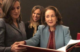 La reine d'Espagne Letizia inaugure une expo sur les arts amazighs