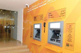 Laâyoune: Attijariwafa bank invite ses clients à découvrir les nouveaux espaces LSB