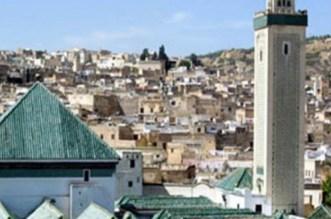 Nouvelle distinction pour la mosqué Al-Quaraouiyine de Fès