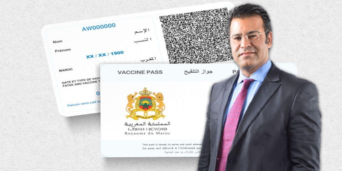 Maroc: l'imposition du pass vaccinal est-elle légale ? (VIDEO)