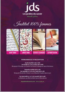 inscription, jardins du savoir, lyon, coran, soeur, islam, sounna, apprentissage, langue, arabe