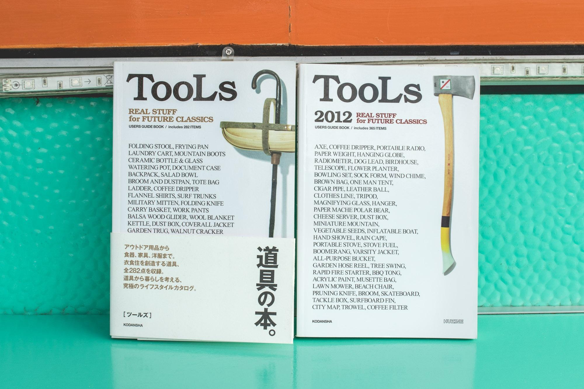 Livre Tools : Real Stuff for Future Classics