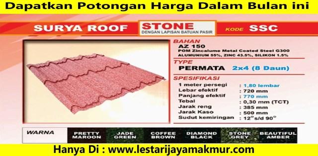 harga genteng metal surya roof