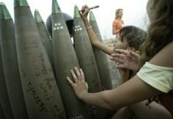 Dedica Missili Israele Libano