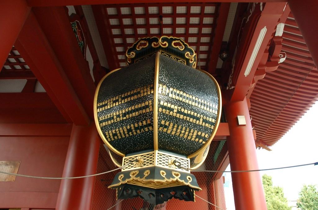 Japon 67