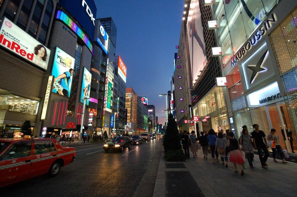 Japon 74
