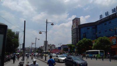 Čínské začátky – Florbalová Šanghaj: 2. díl