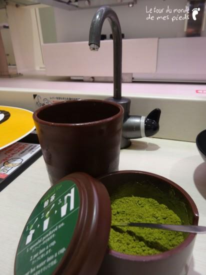 uobei thé vert tokyo