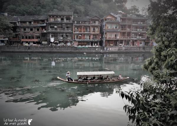 Fenghuang-chine (28)_GF