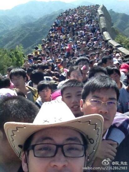 beaucoup de touristes grande muraille