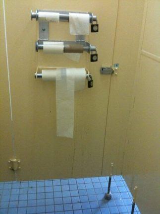 WC papier toilette cadenas