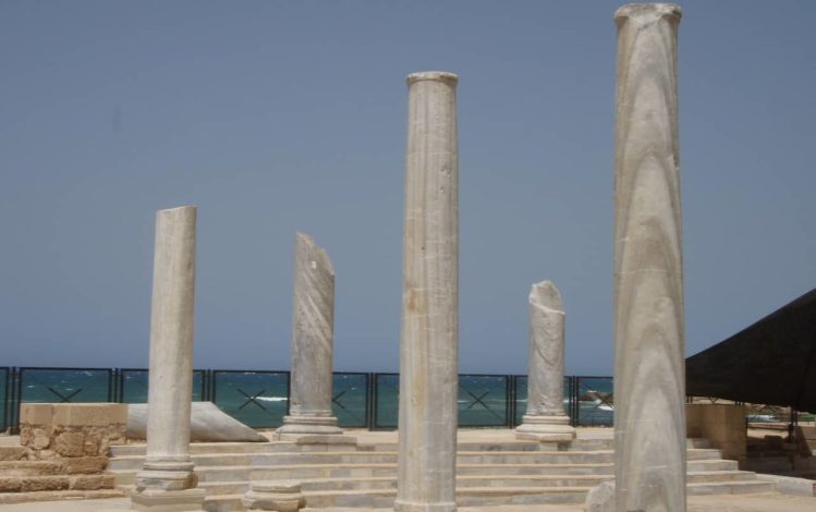 Césarée - Israël