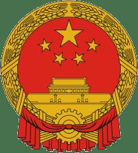 Armoiries de la Chine
