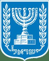 Armoiries d'Israël