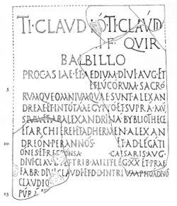 Inscripicón de Tiberio Claudio Balbilo, confirmando la existencia de la Biblioteca en el siglo I, tal como afirman las fuentes clásicas.