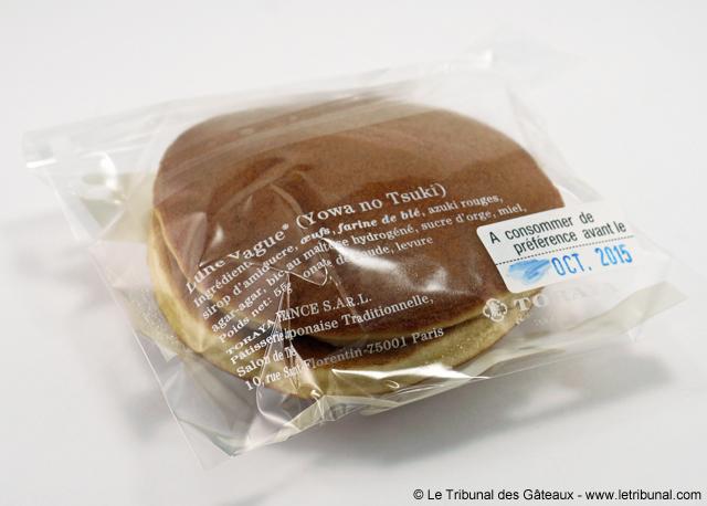Toraya-Yowa-No-Tsuki-4-tdg
