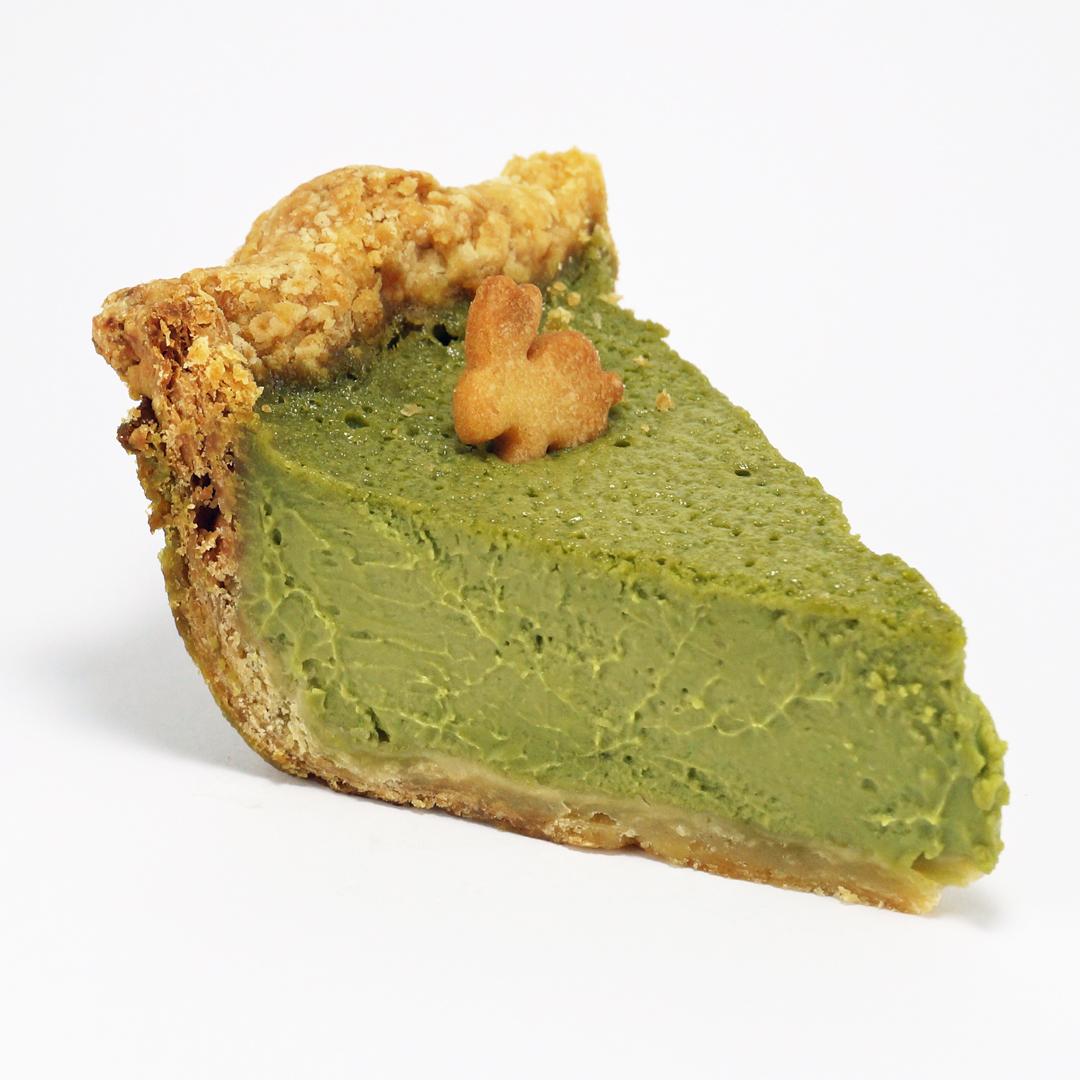 Matcha Pie par Amami