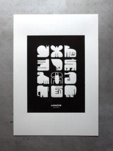 Affiche-animemo-1