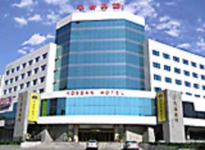 Home Inns Beijing Nongzhanguan In Beijing China Lets